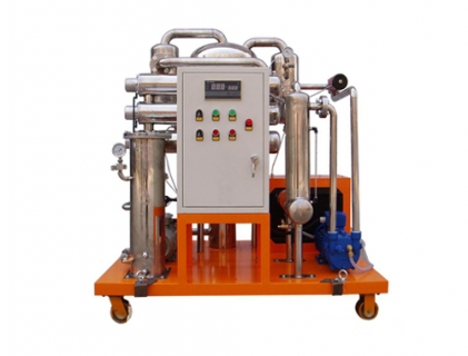Fire-resistant Oil Purifier